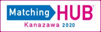 MatchingHUB Kanazawa 2020